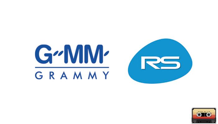 ยุครุ่งเรืองวงการเพลงไทย ที่มีสองค่ายยักษ์เป็นผู้สร้างสรรค์ music24s ดนตรี