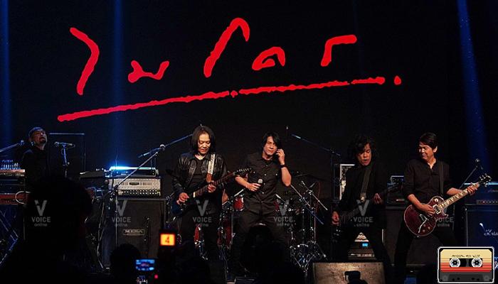 วงไมโคร Micro ตำนานร็อกมือขวาของวัยรุ่นไทย ในยุค 90's music24s ศิลปิน