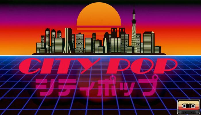 CITY POP แนวเพลงญี่ปุ่นยุค 80 ที่ยังคงสร้างสีสันให้กับดนตรีในปัจจุบัน music24s