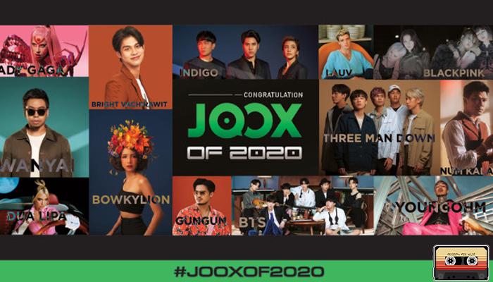 JOOX เพลินใจไปกับเพลงที่เลือกเองผ่านแอปมือถือ music24s