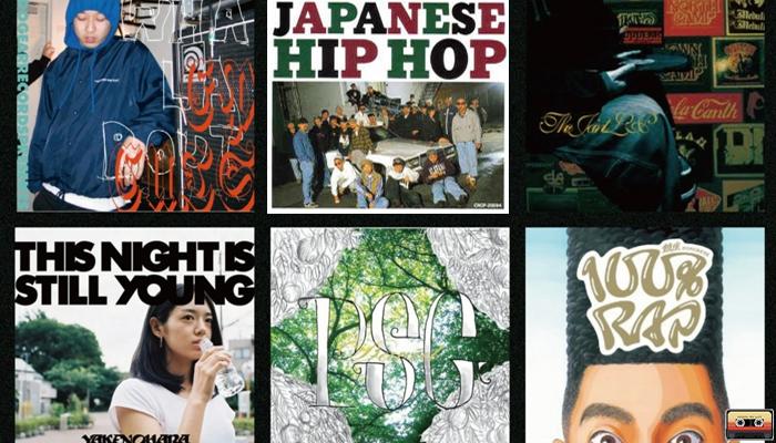 Japanese Hip Hop ดนตรีวัฒนธรรมตะวันตกผสมตะวันออกที่ลงตัว music24s ดนตรี