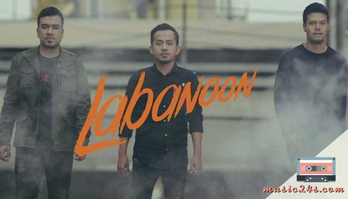 แนะนำ 10 เพลงดังของ วง ลาบานูน ถือได้ว่าเป็นวงดนตรีที่มีชื่อเสียง แต่ชื่อเสียงนั้นก็มีขึ้นและลง โดยที่พวกเขาโด่งดังมากๆตั้งแต่อัลบั้มแรก นมสด