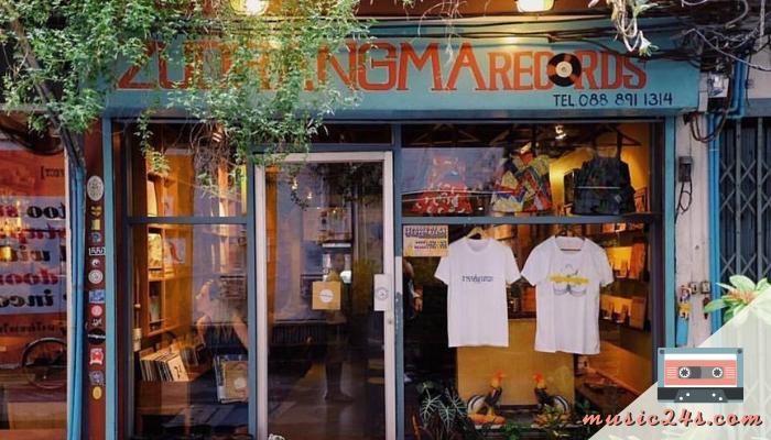 Zudrangma Records ร้านขาย CD หลากหลายงานดนตรีร้านแผ่นเสียงดนตรีสุดแนว ความแตกต่างจาก Conceptและความตั้งใจของทางเจ้าของร้าน