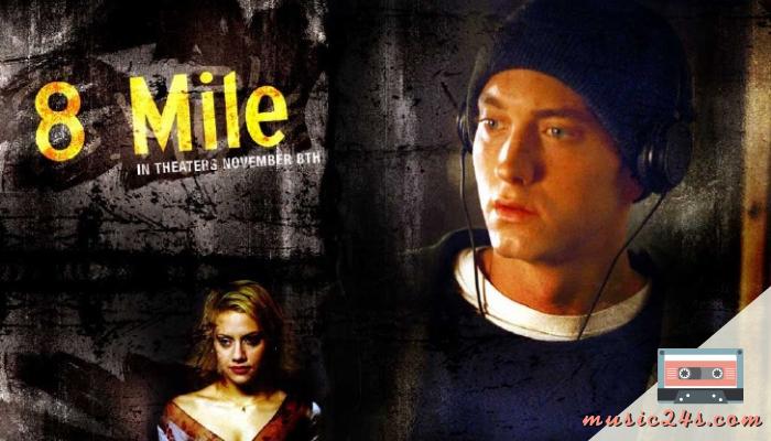 8 mile ภาพยนตร์ที่บอกเล่าวัฒนธรรม hiphop และ แร็ปเปอร์ ภาพยนตร์เรื่องนี้ออกฉายในปี 2002 และได้ นักร้องแนวแร็พอย่าง เอ็มมิเน็ม มาเป็นนักแสดงนำ