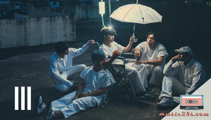 ฝนตกไหม เพลงฮิต มาเเรงของ Three man down เพลงฮิต มาเเรงของ Three man down วงดนตรีน้องใหม่เสียงดี ยอดวิวทะลุล้านใน jook และ youtube