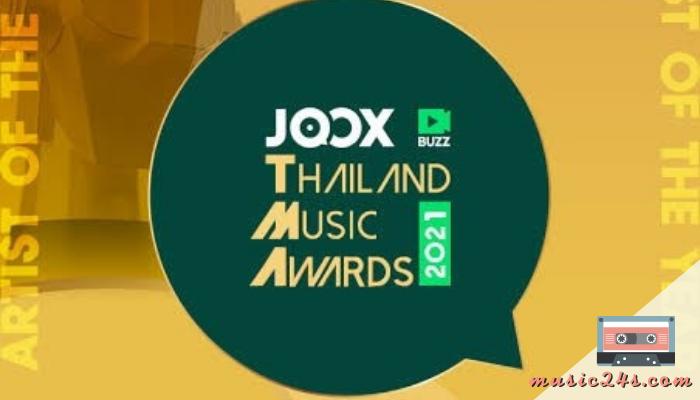 รายชื่อผู้เข้าชิงรางวัล ศิลปินแห่งปี ARTIST OF THE YEAR Joox Thailand Music Awards 2021 รายชื่อศิลปินที่เข้าชิงรางวัล ศิลปินแห่งปี