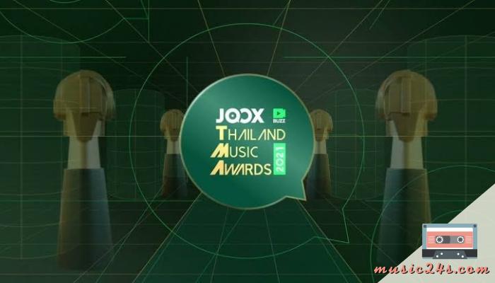 เพลงแห่งปี SONG OF THE YEAR อีกหนึ่งรางวัลที่น่าจับตามอง ในงาน Joox Thailand Music Awards 2021 เป็นอีกหนึ่งงานในแวดวงคนดนตรีและศิลปิน