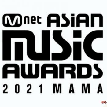 Mnet คอนเฟิร์ม งาน MAMA 2021อาจมีขึ้นในเดือนธันวาคม ถือได้ว่าเป็นอีกหนึ่งงานใหญ่ที่มักถูกจับตามองจากเหล่าบรรดาสาวกและแฟนๆเพลง K-pop ทั่วทั้งเอเชีย