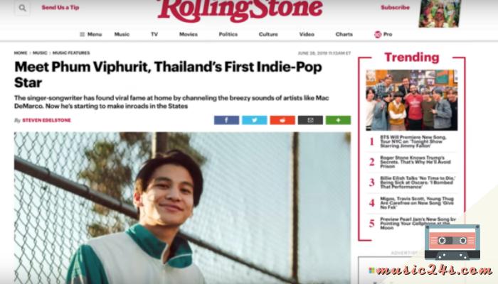 Phum Viphurit ศิลปินหนุ่มน้อยผู้ตะเวนทัวร์เล่นมาแล้วรอบโลก  ถ้าพูดถึงศิลปินที่เป็นที่รู้จักทั้งในไทยและต่างประเทศ คนส่วนใหญ่จะนึกถึงศิลปินไทยที่โลดแล่น